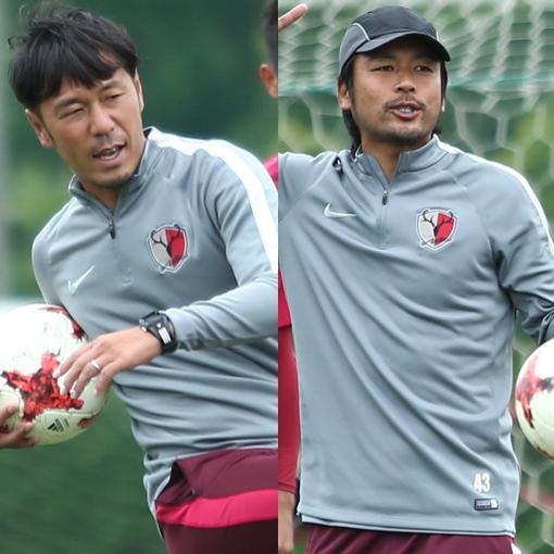 日刊鹿島アントラーズニュース: ◆【後編】鹿島を支えるふたりのOBコーチ、柳沢敦と羽田憲司のいま。彼らの追求する指導者像とは?(サッカーダイジェスト)