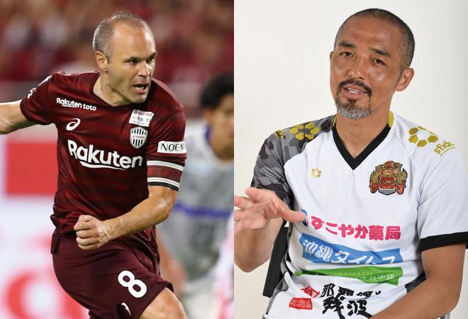 もうね、次元が違う」小野伸二が語るイニエスタとJリーグの助っ人事情 ...
